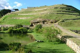 Pumapungo-in-cuenca.jpg