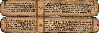 Devimahatmya_Sanskrit_MS_Nepal_11c.jpg
