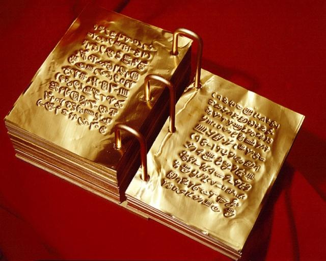 mormon-gold-plates11.jpg
