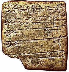 su232px-Sumerian_MS2272_2400BC.jpg
